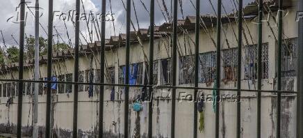 Instalações do Compaj em Manaus