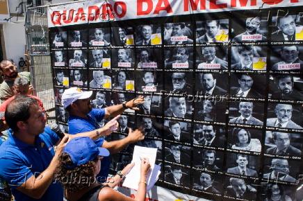 Servidores reivindicam pagamento dos salários no Rio de Janeiro