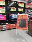 Vista da área de eletroeletrônico do Extra Supermercado