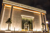 Fachada do Templo de Salomão