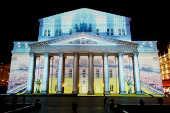 Edifício do Teatro Bolshoi