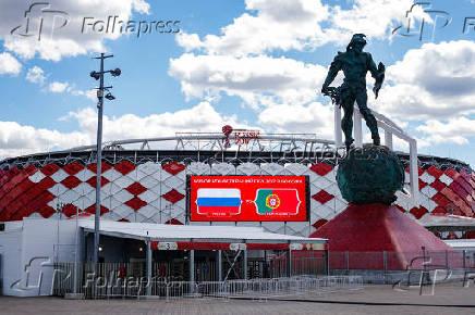 Vista geral externa da Arena Spartak