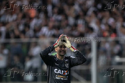 Atletico MG x Botafogo