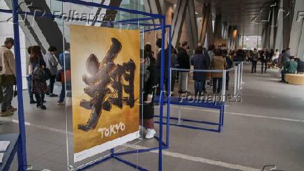Exposição dos 20 posters de divulgação dos Jogos Olímpicos e Paralímpicos de 2020