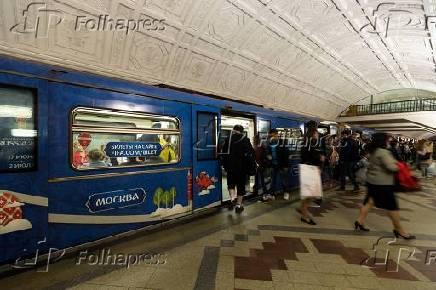 Estação de metro em Moscou